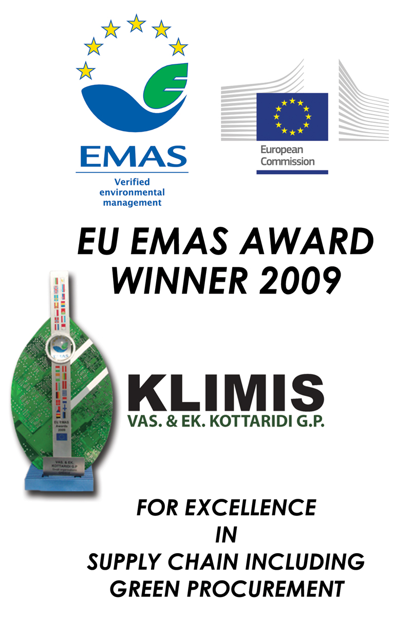 emas awards 2009