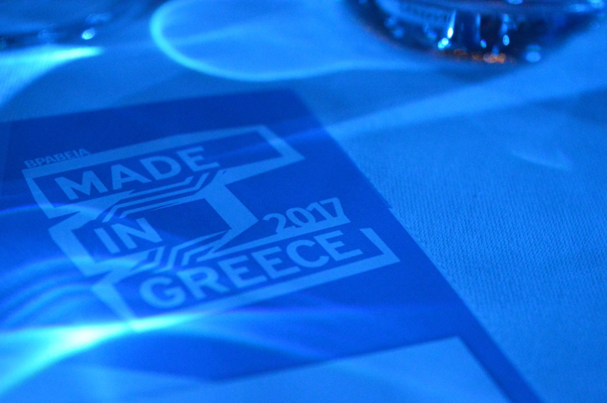 Made in Greece 2017 module pic