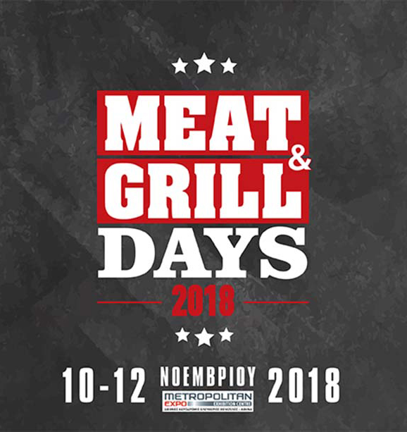 Meat Grill Sticker 1
